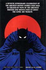Batman5