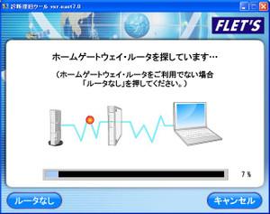 Flets4