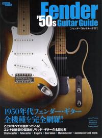 Fender50