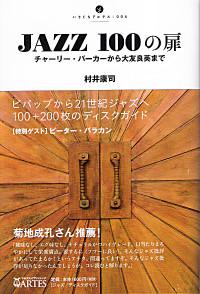 Jazz100
