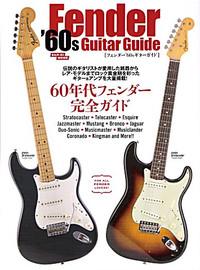 Fender60
