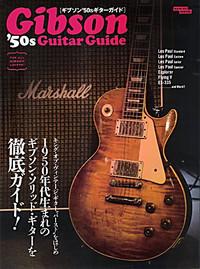 Gibson50