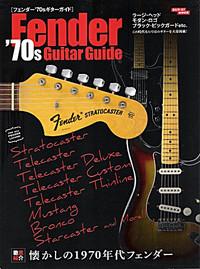 Fender70