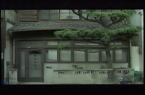 Tokyokyodai