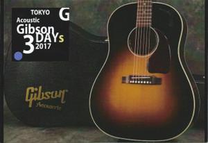 Gibsonpostcard