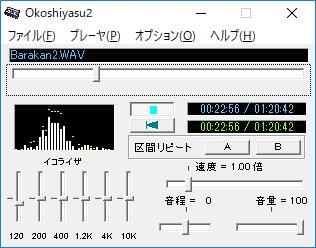 Okosiyasu1
