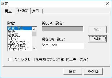 Okosiyasu2
