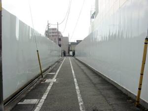 Constructionwall