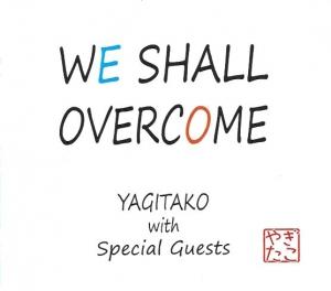 Yagitako