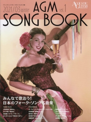 Agmsongbook
