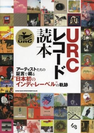Urcbook